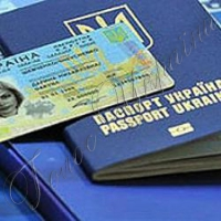 У нових паспортах штампа про шлюб не буде