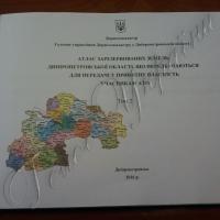 Ділянки для учасників АТО зібрали в атлас