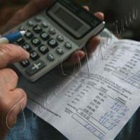 Про субсидії, борги та штрафи