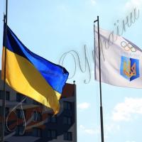 В Івано-Франківську підняли олімпійський стяг