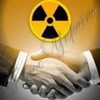 Завод ядерного палива чи сонячна енергетика?