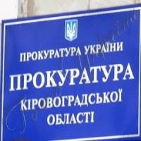 За невиконані роботи отримували сотні тисяч гривень