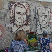 Меморіал шістнадцяти Героїв