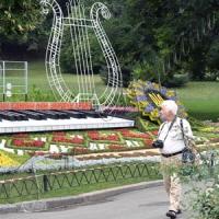 Місце урочистостей — увесь Київ
