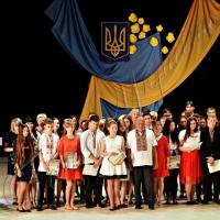 Нагородили переможців учнівських олімпіад
