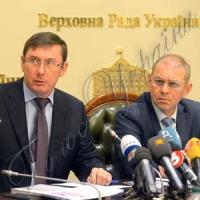 Генпрокуратура продовжує розслідувати факти агресивної війни Росії проти України