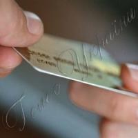 Дніпрянам запропонують електронну картку мешканця міста