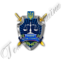 На Запоріжжі прокуратура не згідна з умовним строком для офіцерів СБУ