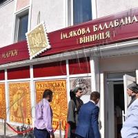 Перший музей української марки - колекція сотника УНР