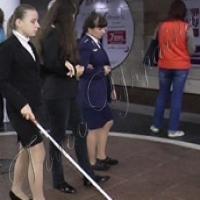 В Харьковском метро - служба помощи слабовидящим и незрячим