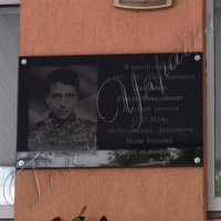 Повернувся з Іспанії і… віддав життя за Україну