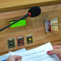 Шановні депутати облради, всі - на <<Віче>>… електронного голосування!