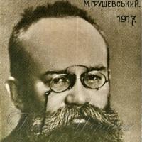 «Справа Грушевського»