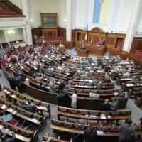 Проект Держбюджету на 2017 рік ухвалено в першому читанні