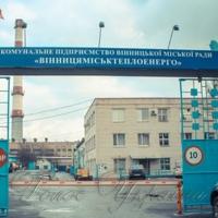 Приватний ЖЕК <<наприхватизував>> на 250 тисяч грн