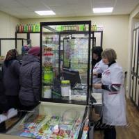 Соціальна аптека: ціни  дещо нижчі від космічних