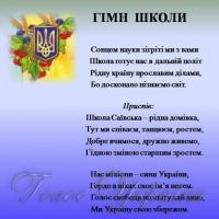 Зафлешмобили Шевченка (Тараса) й Симоненка (Василя)… Поезію