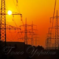 Енергетики краю страйкують…