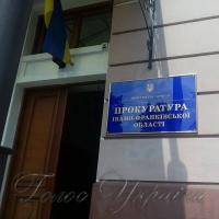Заарештовано екс-директора інтернату