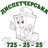 <<Харьковгорлифт>> - высший этаж коммунальных предприятий Украины