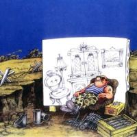 Виставка сатиричної графіки  художника Байрама Гаджизаде (Азербайджан)