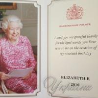 I send you my grateful thanks: королева Великої Британії… - школярам Бердянська