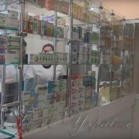 Перша в місті соціальна аптека: пообіцяли дешевші ліки…