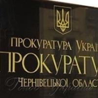 Чернівецька прокуратура вирубує незаконні вирубки