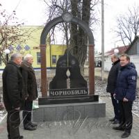 <<…Дотепер сняться заграви Чорнобиля>>