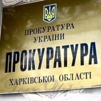 Безакцизний скраплений газ із РФ - понад 40 млн. грн. збитків…
