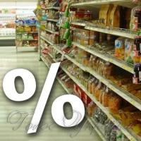 Прикарпаття: ялинки та Дідухи майже в одну ціну…