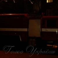 У Запоріжжі під час пожежі у лазні евакуйовано 29 осіб