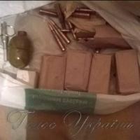 СБУ вилучила кг тротилу й боєприпаси…