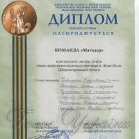 Нагорода за знання - цифрова вимірювальна лабораторія