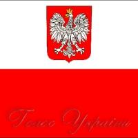 Найжвавіше Хмельниччині торгується з Польщею