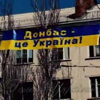 Ахіллесова п'ята України