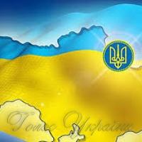 На Закарпатті відзначать День Соборності урочистою ходою і відкриттям меморіальної дошки Михайлу Грушевському