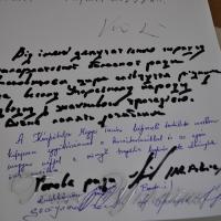 Керівники Закарпатської облради вшанували пам'ять угорських дітей, що загинули у жахливій аварії в Італії