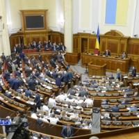 Розпочала роботу шоста сесія Верховної Ради України восьмого скликання