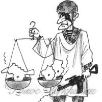 Бартер по-пиратски
