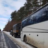 Прикордонники обігріли пасажирів автобуса