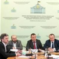 Обговорили проект Національної стратегії поводження з відходами