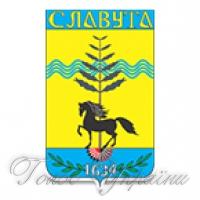 Славутська міськрада перемогла Кабмін у суді