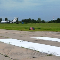 Аэродром для военных и гражданских