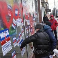 Требовали закрытия российского банка
