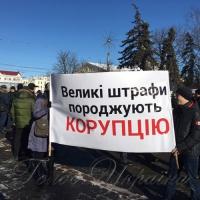 <<Нас дістало!>>… (Підприємців Чернігівщини)