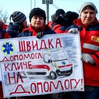 Запорізькі лікарі швидкої допомоги отримали підтримку місцевої влади вже під час акції протесту