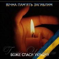 Згадуючи полеглих, в Івано-Франківську АТО-вці стали на коліна…