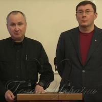 Проведено понад 20 обшуків у підозрюваних у співпраці з РФ