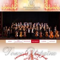 Музичний фестиваль лунатиме на всі лади